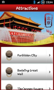 China Travel Guide - screenshot thumbnail