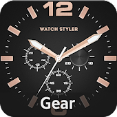 Watch Face Gear - Classic2