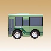 京都市バス時刻表・ポケロケ検索