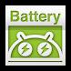 Bonjour! Battery