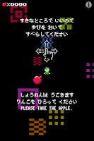 Screenshot of Ringo
