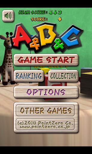 A & B & C 1.01.000 Windows u7528 1