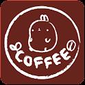 카페 몰랑이 카카오톡 테마