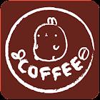 카페 몰랑이 카카오톡 테마 icon