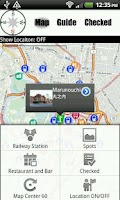 Screenshot of 東京離線地圖暨導覽Offline Tokyo Map