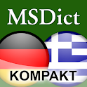 Dictionary Greek <-> German icon