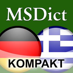 Dictionary Greek <-> German