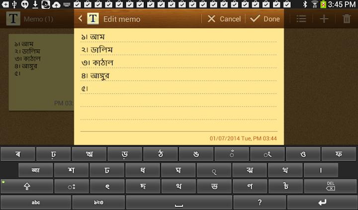 Nobolipi Lite Bangla Keyboard