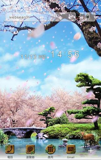 四季庭院 for[+]HOME