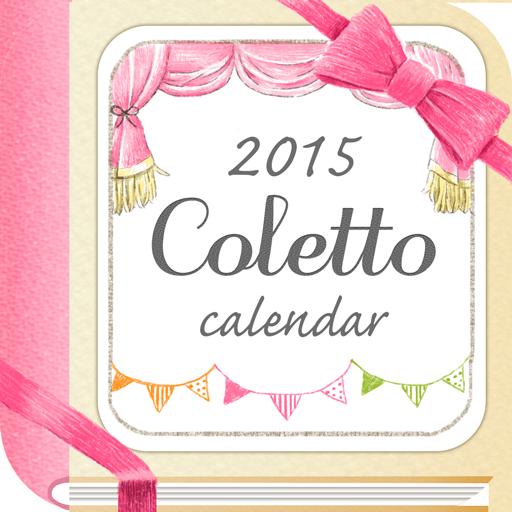 Coletto calendar~Cute diary