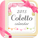 Coletto calendar~Cute diary icon