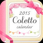Coletto calendar~Cute diary icon