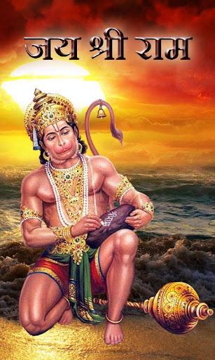 Lord Hanuman Live Wallpaper
