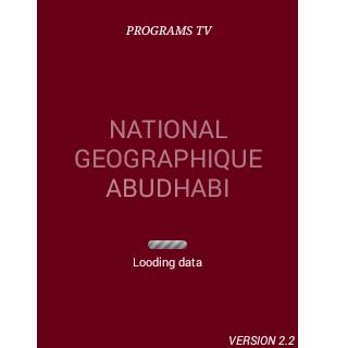NGAD TV