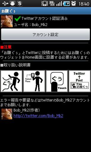 u304au8179u3050u3045 1.0.0 Windows u7528 1