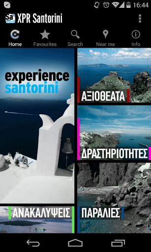 Santorini Experience GR