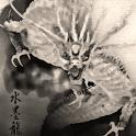 Ryujin Sumi icon