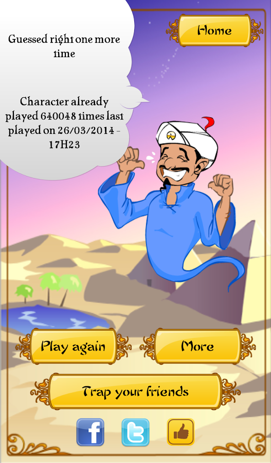 Akinator the Genie - screenshot