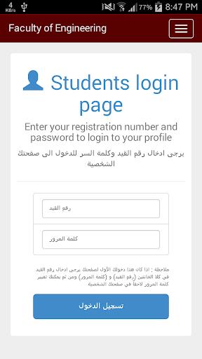 Faculty Of Engineering - Aden