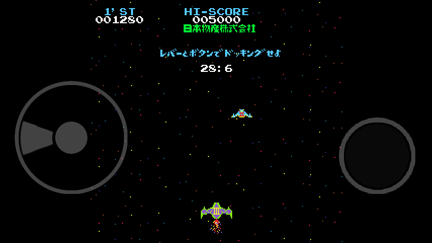MOON CRESTA- screenshot