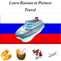 Russian in Pictures Trip Trial logo