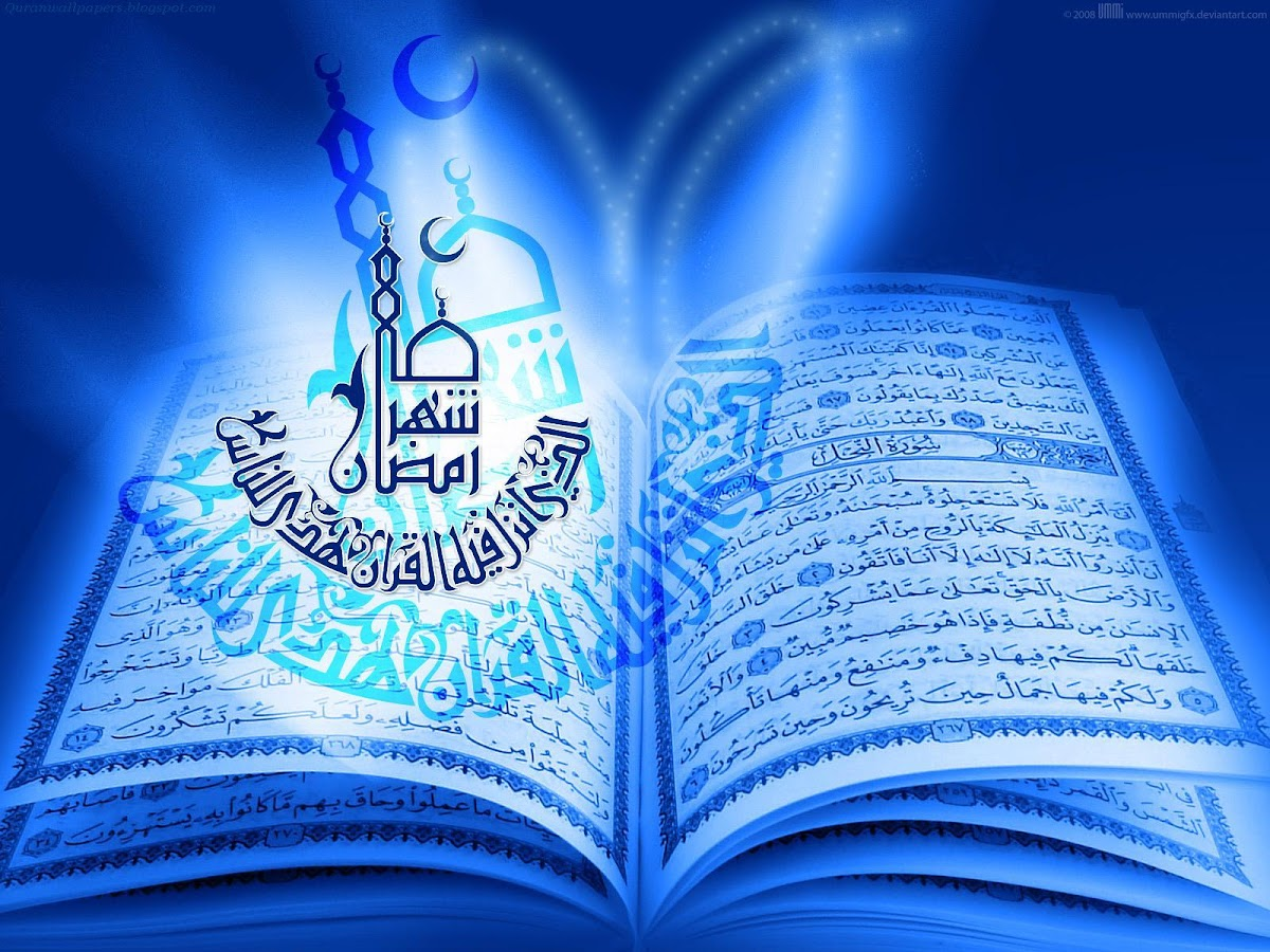 History OF The Holy Quran