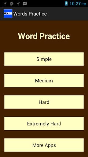 Words Practice