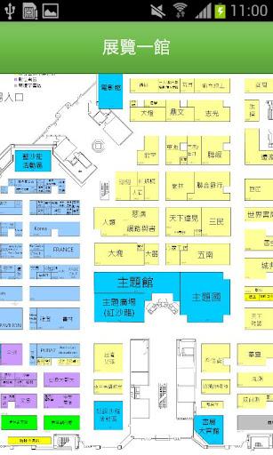 【免費旅遊App】2013台北國際書展-APP點子
