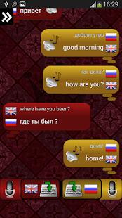 Conversation Translator 4