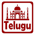 Telugu Alphabet Flash Cards icon