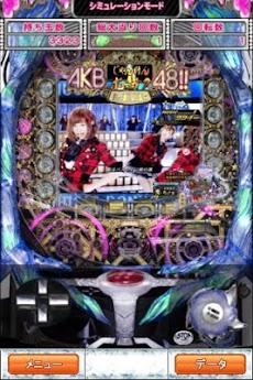 ぱちんこAKB48のおすすめ画像3