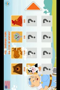 MemoKids Animals HD Lite - screenshot thumbnail