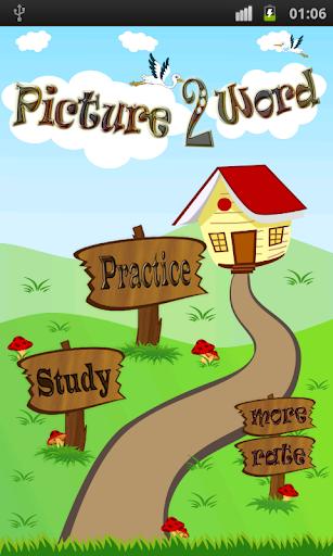 教育必備APP下載|Pic 2 Word - Learn English 好玩app不花錢|綠色工廠好玩App
