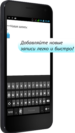 Notepad+ 1.1 screenshots 1