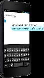 Notepad+ screenshot