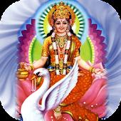 Gayatri Chant