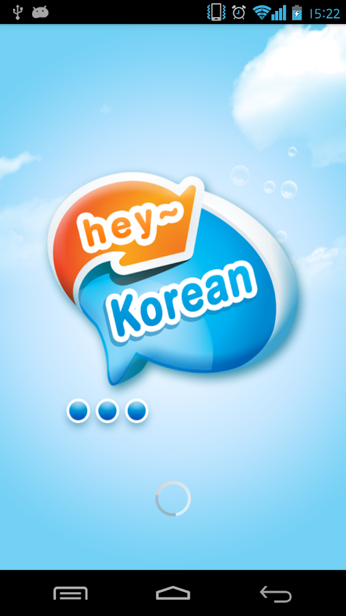 how to say hey in korean