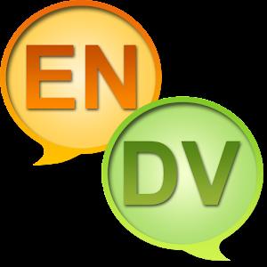 English Divehi Dictionary 1.0