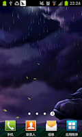 Screenshot of Lightning wallpaper Free