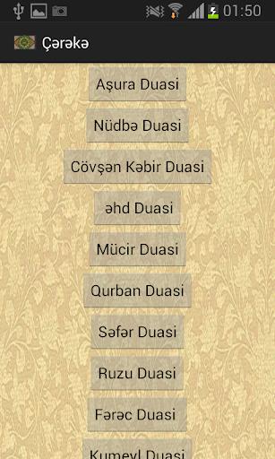 Dualar 2.0