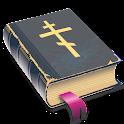 Евангельские чтения 2013