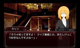Screenshot of LOOP THE LOOP 【2】 飽食の館ep.0