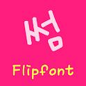 HASome™ Korean Flipfont icon