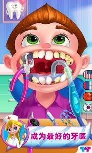 牙医热 : X医生疯狂诊所