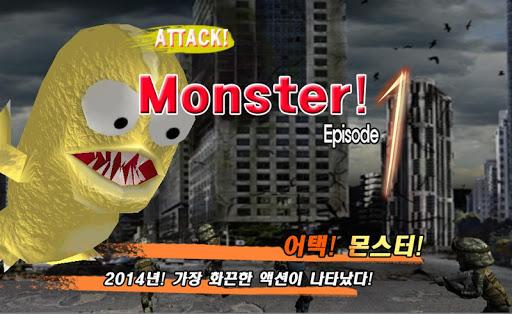 Attack Monster destroy city