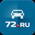 Авто в Тюмени 72.ru