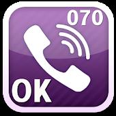 OK070 VOIP다이얼러 스마트폰용070 인터넷전화