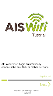 AIS WiFi Smart Login- screenshot thumbnail