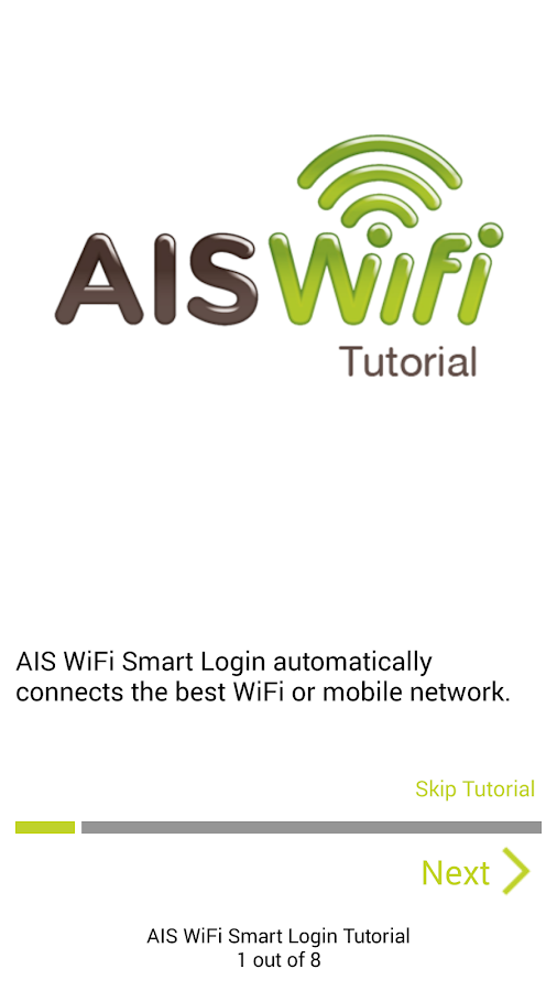 AIS WiFi Smart Login- screenshot