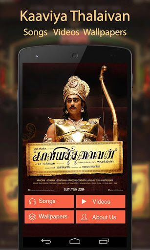 Kaaviya Thalaivan Movie Songs